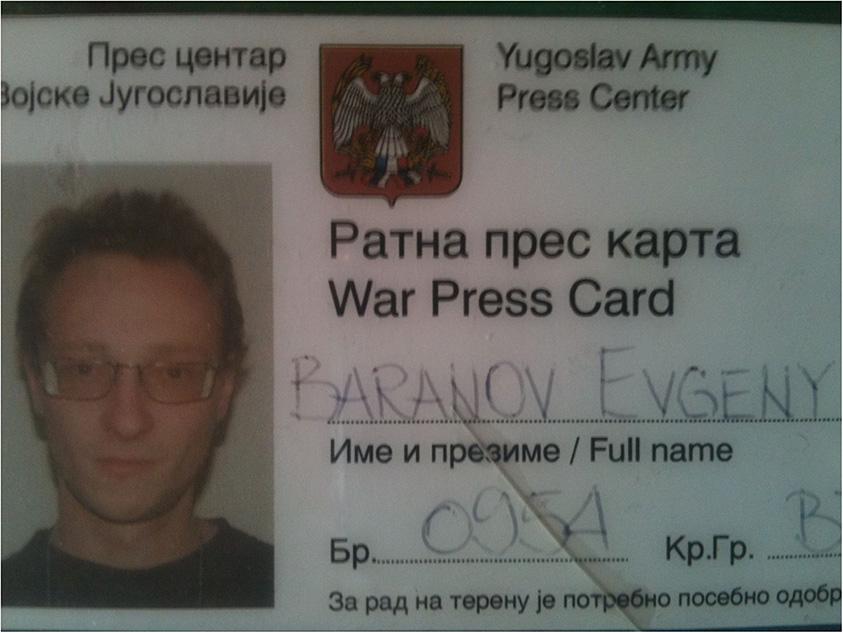 Фото: ruskiekspres.rs