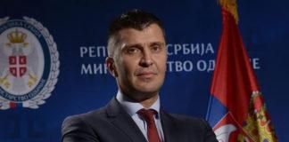 Фото: Министарство одбране Србије