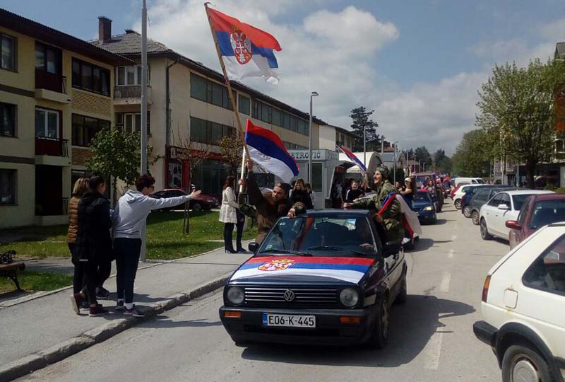 Фото: opstinasokolac.net
