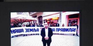 Фото: srpskadesnica.rs