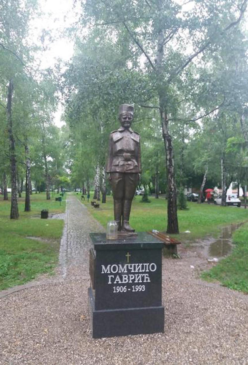 Фото: Т. Илић