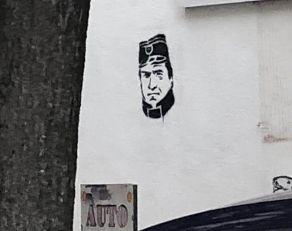 Фото: srpskoujedinjenje.com