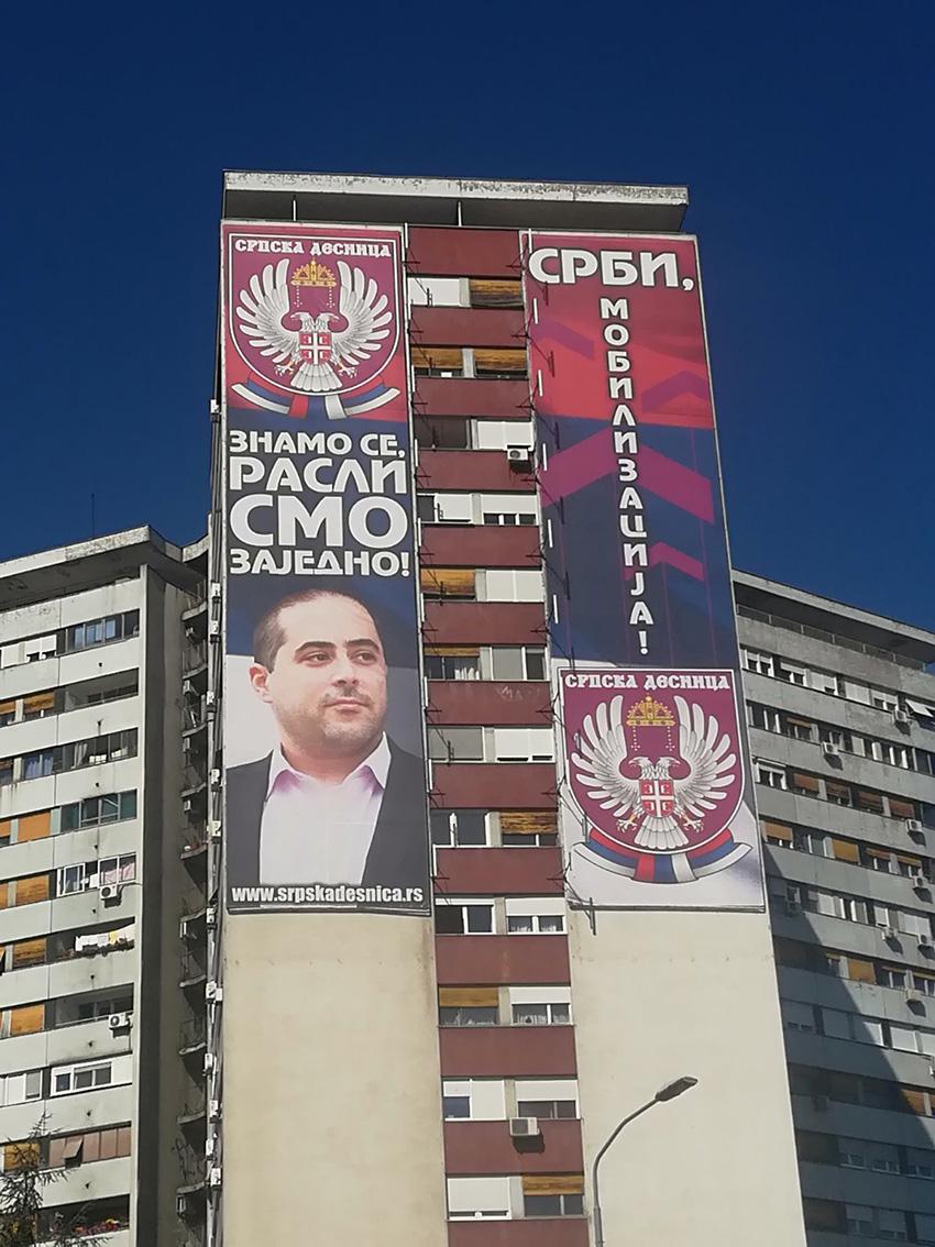 Нови Београд, Фото: srpskadesnica.rs