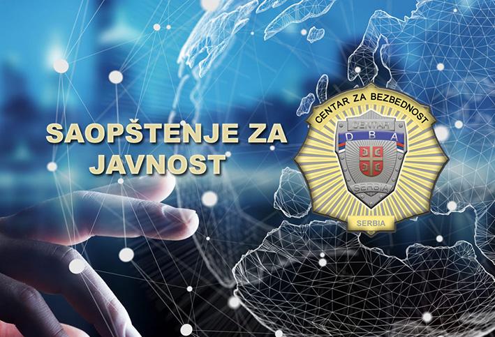 Фото: centarzabezbednost.org