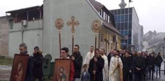 Фото: facebook.com/borovo.hr