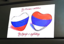 Фото: Youtube printscreen
