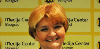 Фото: www.mc.rs