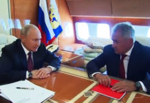 Фото: tvzvezda.ru video printscreen
