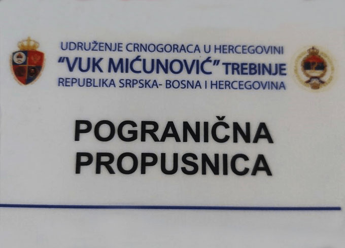 Фото: glas-javnosti.rs