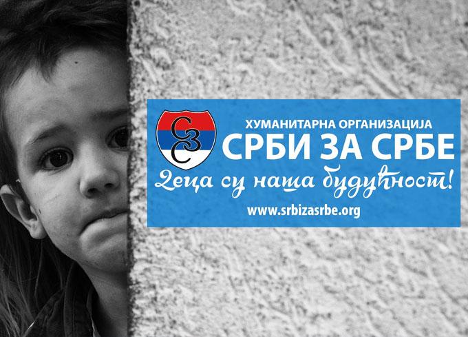 Фото: srbizasrbe.org