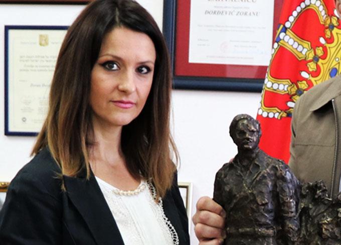 Фото: minrzs.gov.rs