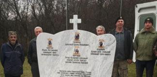 Фото: З. Глигоријевић/Novosti.rs