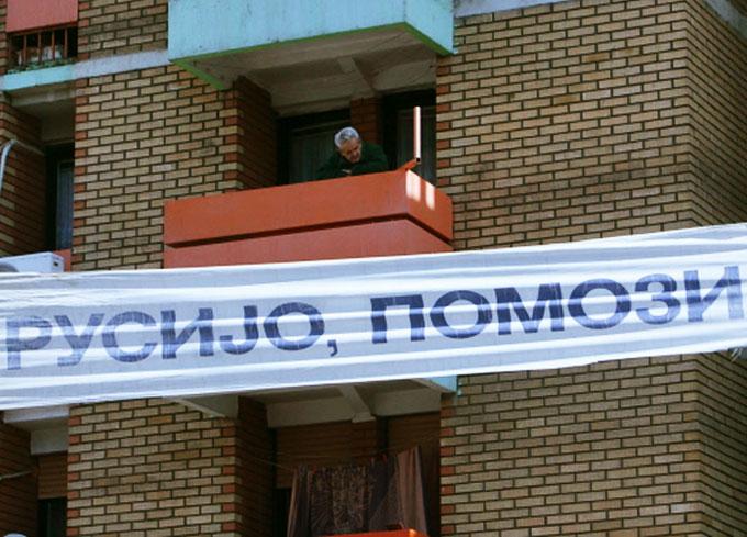 Фото: РИА Новости/Александр Джорович
