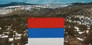 Фото: Youtube printscreen
